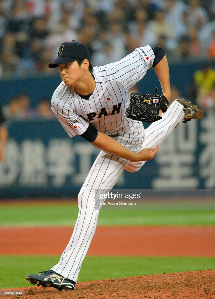 Shohei Otani of Samurai Japan throws in the top of 8th inning during the Game one of Samurai Japan and MLB All Stars at Kyocera Dome Osaka on...