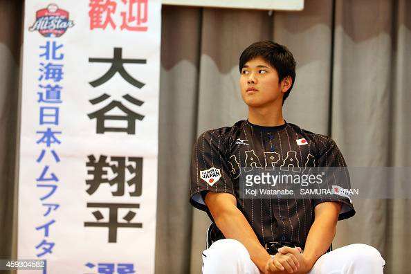 Shohei Otani of Samurai Japan visits a Naha school prior to the exhibition game between Samurai Japan and MLB All Stars at Okinawa Cellular Stadium...