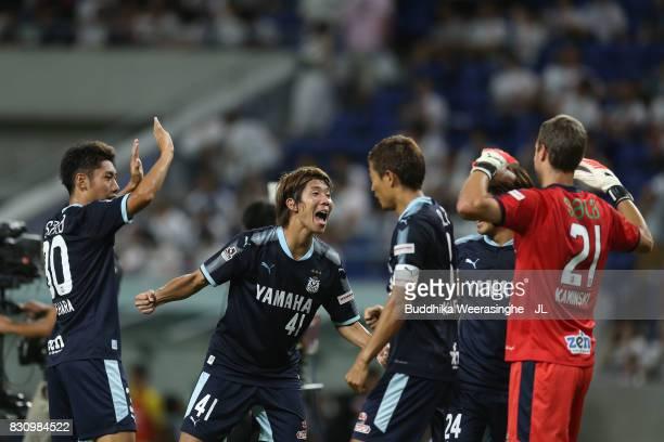 Shohei Takahashi and Jubilo Iwata players celebrate their 20 victory in the JLeague J1 match between Gamba Osaka and Jubilo Iwata at Suita City...