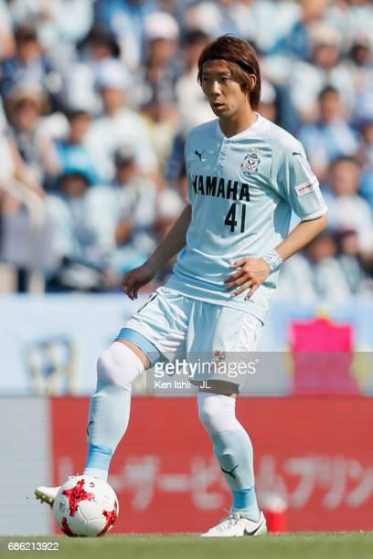 Shohei Takahashi of Jubilo Iwata in action during the JLeague J1 match between Jubilo Iwata and Kashiwa Reysol at Yamaha Stadium on May 20 2017 in...