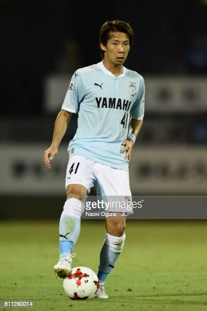 Shohei Takahashi of Jubilo Iwata in action during the JLeague J1 match between Jubilo Iwata and Ventforet Kofu at Yamaha Stadium on July 8 2017 in...