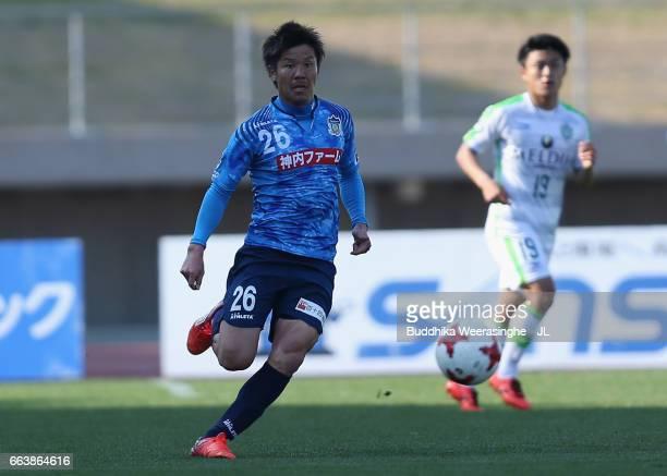 Shohei Yamamoto of Kamatamare Sanuki in action during the JLeague J2 match between Kamatamare Sanuki and Shonan Bellmare at Pikara Stadium on April 2...