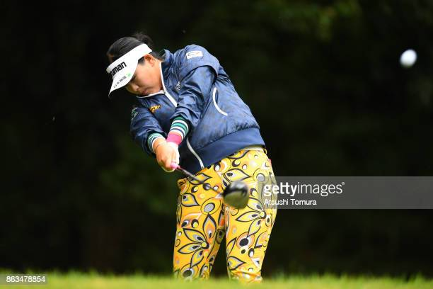 Shoko Sasaki of Japan hits her tee shot on the 2nd hole during the second round of the Nobuta Group Masters GC Ladies at the Masters Golf Club on...