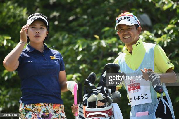 Shoko Sasaki of Japan reacts after her tee shot on the 7th hole during the final round of the HokennoMadoguchi Ladies at the Fukuoka Country Club...