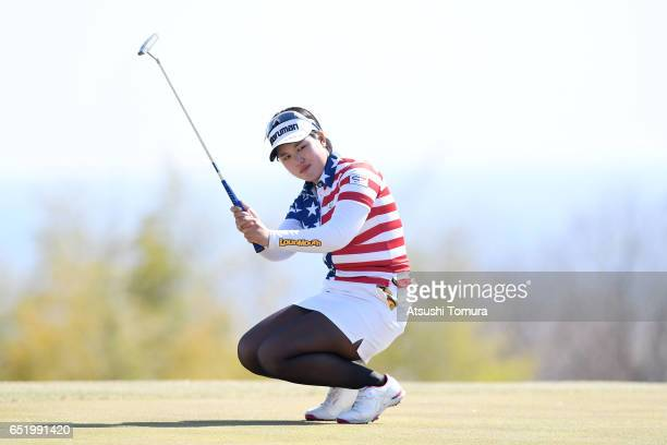 Shoko Sasaki of Japan reacts on the 16th green during the second round of the Yokohama Tire PRGR Ladies Cup at the Tosa Country Club on March 11...
