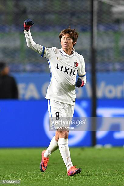 Shoma Doi of Kashima Antlers celebrates his team's opening goal scored from a penalty during the FIFA Club World Cup Japan semifinal match between...