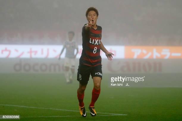 Shoma Doi of Kashima Antlers celebrates scoring the opening goal during the JLeague J1 match between Kashima Antlers and Vegalta Sendai at Kashima...