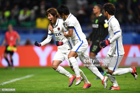 Shoma Doi of Kashima Antlers celebrates with team mates after he scores his sides first goal from the penalty spot during the FIFA Club World Cup...