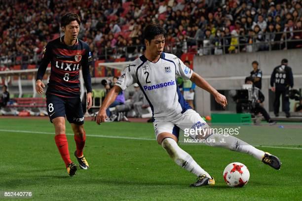 Shoma Doi of Kashima Antlers controls the ball under pressure of Genta Miura of Gamba Osaka during the JLeague J1 match between Kashima Antlers and...