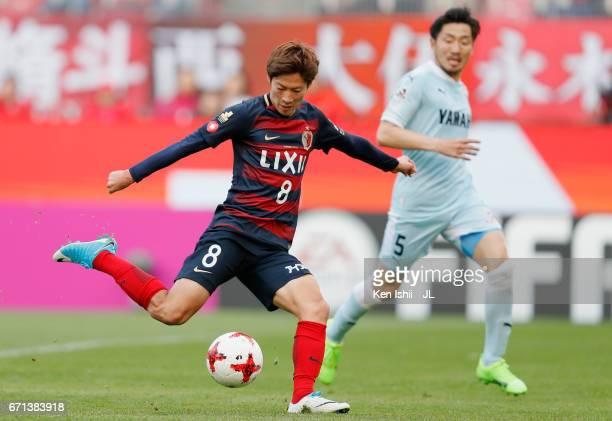 Shoma Doi of Kashima Antlers shoots at goal during the JLeague J1 match between Kashima Antlers and Jubilo Iwata at Kashima Soccer Stadium on April...