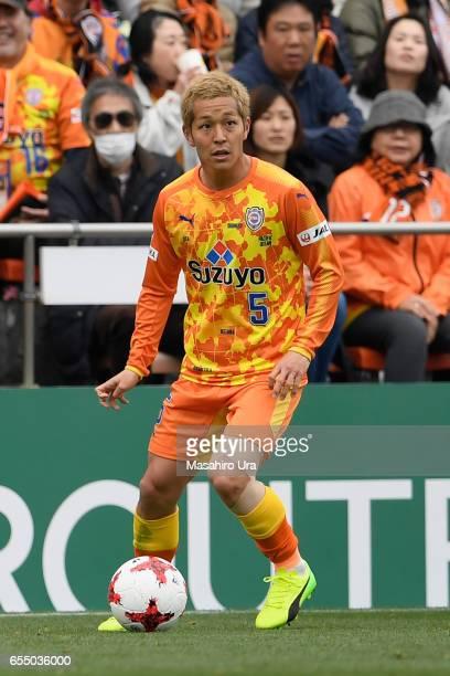 Shoma Kamata of Shimizu SPulse in action during the JLeague J1 match between Shimizu SPulse and Kashima Antlers at IAI Stadium Nihondaira on March 18...