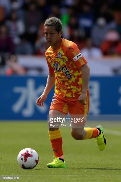 Shoma Kamata of Shimizu SPulse in action during the JLeague J1 match between Shimizu SPulse and Omiya Ardija at IAI Stadium Nihondaira on April 16...