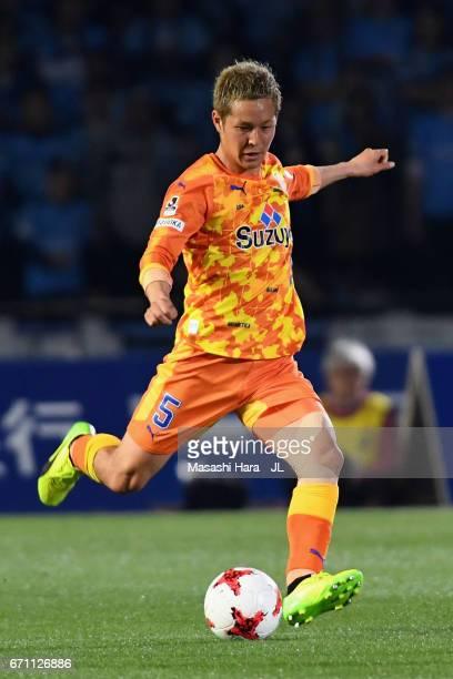 Shoma Kamata of Shimizu SPulse in action during the JLeague J1 match between Kawasaki Frontale and Shimizu SPulse at Todoroki Stadium on April 21...