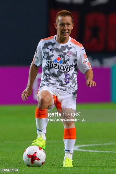 Shoma Kamata of Shimizu SPulse in action during the JLeague J1 match between Consadole Sapporo and Shimizu SPulse at Sappaoro Dome on July 1 2017 in...