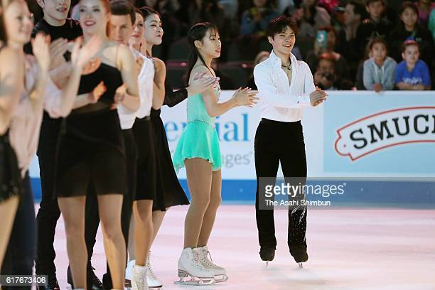 Shoma Uno and Mai Mihara of Japan are seen in the exhibition during day three of the 2016 Progressive Skate America at Sears Centre Arena on October...