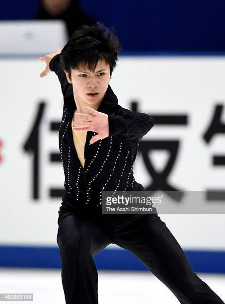 Shoma Uno competes in the Men's Singles Free Program during day two of the 83rd All Japan Figure Skating Championships at the Big Hat on December 27...