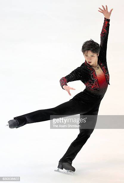Shoma Uno competes in the Men's Singles Free Skating during day three of the 85th All Japan Figure Skating Championships at Towa Yakuhin RACTAB Dome...