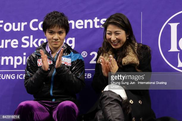 Shoma Uno of Japan celebrates with his coach Machiko Yamada in the kiss and cry after the Men Short program during ISU Four Continents Figure Skating...