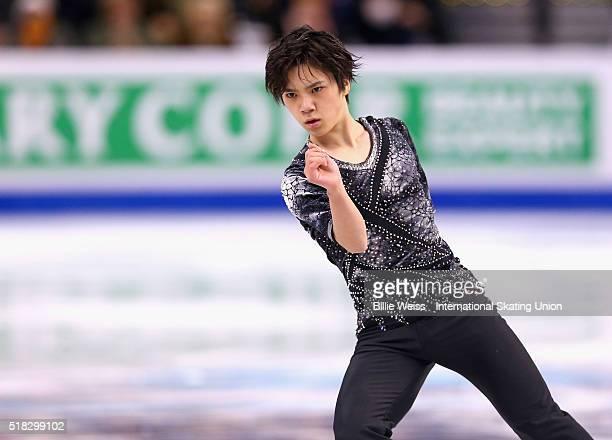 Shoma Uno of Japan competes during Day 3 of the ISU World Figure Skating Championships 2016 at TD Garden on March 30 2016 in Boston Massachusetts