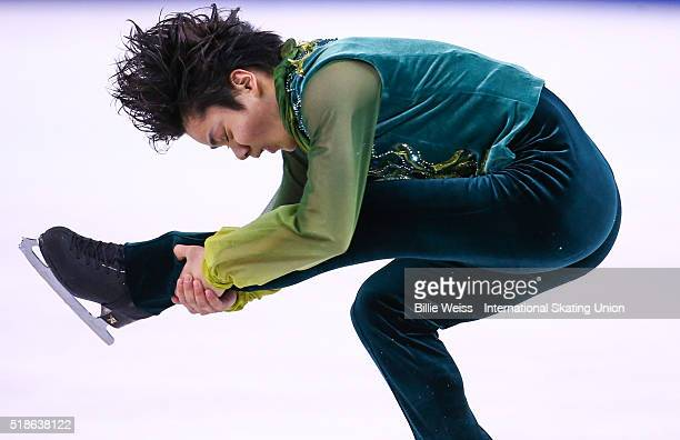 Shoma Uno of Japan competes during Day 5 of the ISU World Figure Skating Championships 2016 at TD Garden on April 1 2016 in Boston Massachusetts