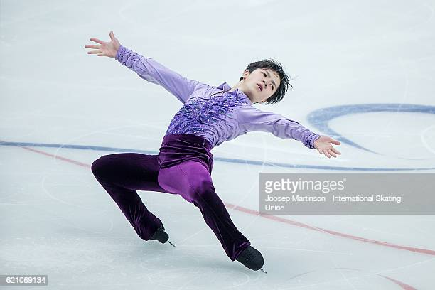 Shoma Uno of Japan competes during Men's Short Dance on day one of the Rostelecom Cup ISU Grand Prix of Figure Skating at Megasport Ice Palace on...