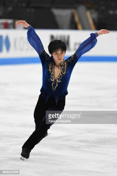 Shoma Uno of Japan competes during the figure skating Japan Open at Saitama Super Arena on October 7 2017 in Saitama Japan