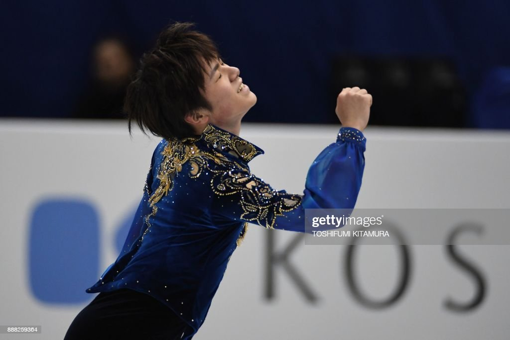 Шома Уно / Shoma UNO JPN - Страница 11 Shoma-uno-of-japan-competes-during-the-mens-free-skating-event-of-the-picture-id888259364