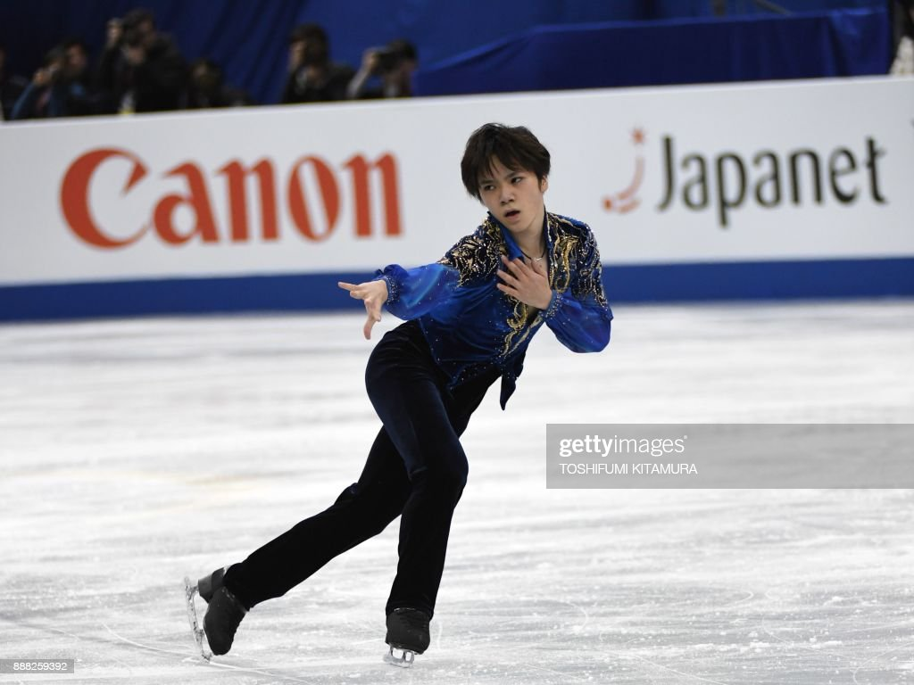 Шома Уно / Shoma UNO JPN - Страница 11 Shoma-uno-of-japan-competes-during-the-mens-free-skating-event-of-the-picture-id888259392