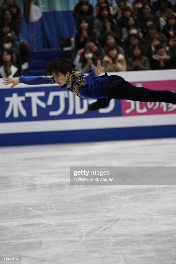 Шома Уно / Shoma UNO JPN - Страница 11 Shoma-uno-of-japan-competes-during-the-mens-free-skating-event-of-the-picture-id888259400