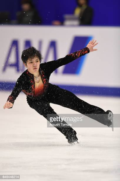 Shoma Uno of Japan competes in figure skating men free skating on the day nine of the 2017 Sapporo Asian Winter Games at Makomanai indoor skating...