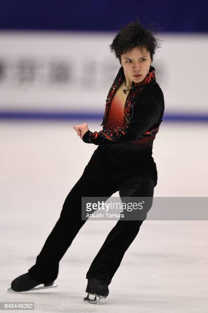 Shoma Uno of Japan competes in figure skating men free skating on the day nine of the 2017 Sapporo Asian Winter Games at Makomanai indoor skating...