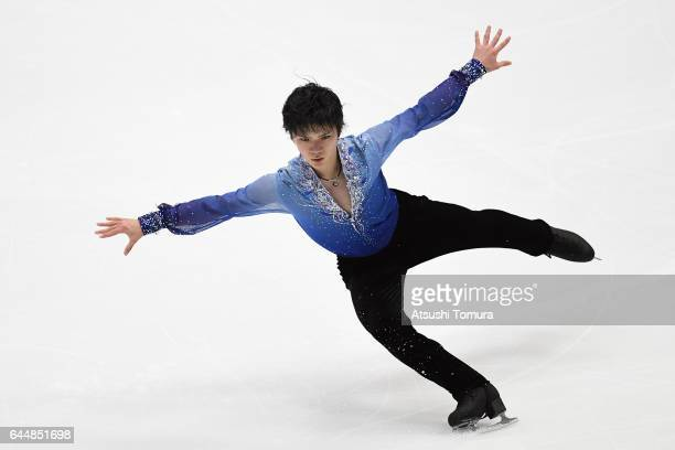 Shoma Uno of Japan competes in the figure skating men short program on the day seven of the 2017 Sapporo Asian Winter Games at Makomanai indoor...