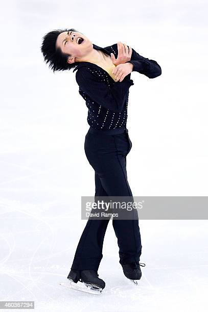Shoma Uno of Japan competes in the Junior Men Free Skating Final during day two of the ISU Grand Prix of Figure Skating Final 2014/2015 at Barcelona...