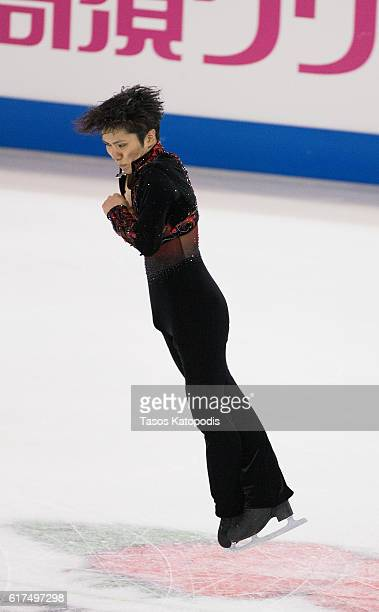 Shoma Uno of Japan competes in the men free skating at 2016 Progressive Skate America at Sears Centre Arena on October 23 2016 in Chicago Illinois