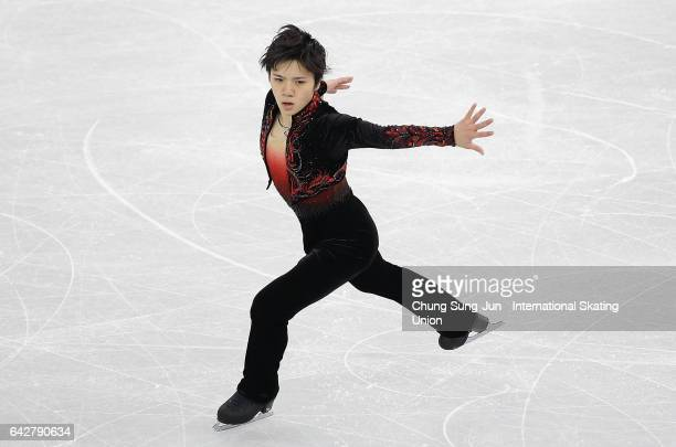 Shoma Uno of Japan competes in the Men free skating during ISU Four Continents Figure Skating Championships Gangneung Test Event For PyeongChang 2018...