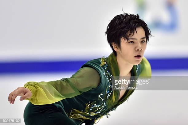 Shoma Uno of Japan competes in the Men free skating during the day two of the 2015 Japan Figure Skating Championships at the Makomanai Ice Arena on...