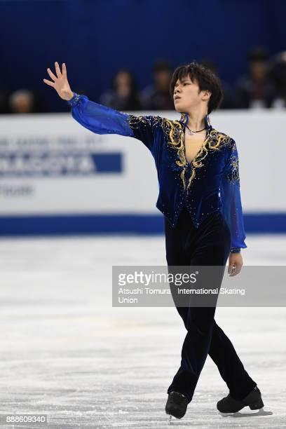 Shoma Uno of Japan competes in the Men free skating during the ISU Junior Senior Grand Prix of Figure Skating Final at Nippon Gaishi Hall on December...