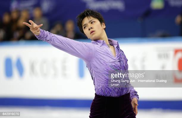 Shoma Uno of Japan competes in the Men Short program during ISU Four Continents Figure Skating Championships Gangneung Test Event For PyeongChang...