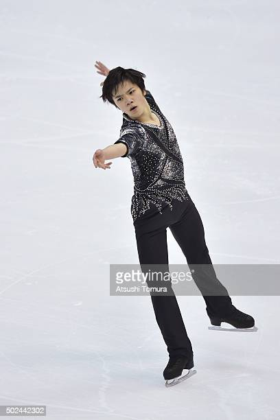 Shoma Uno of Japan competes in the Men short program during the day one of the 2015 Japan Figure Skating Championships at the Makomanai Ice Arena on...