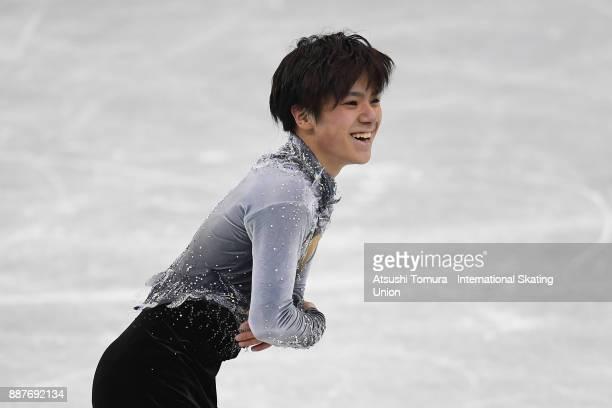 Shoma Uno of Japan competes in the Men short program during the ISU Junior Senior Grand Prix of Figure Skating Final at Nippon Gaishi Hall on...