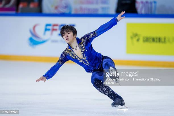 Shoma Uno of Japan competes in the Men's Free Skating during day two of the ISU Grand Prix of Figure Skating at Polesud Ice Skating Rink on November...