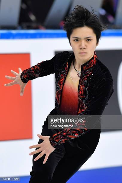 Shoma Uno of Japan competes in the men's free skating during ISU Four Continents Figure Skating Championships Gangneung Test Event For PyeongChang...