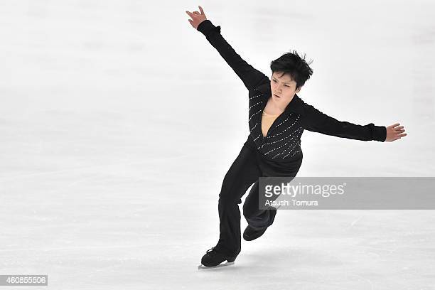 Shoma Uno of Japan competes in the Men's Free Skating during the 83rd All Japan Figure Skating Championships at the Big Hat on December 27 2014 in...