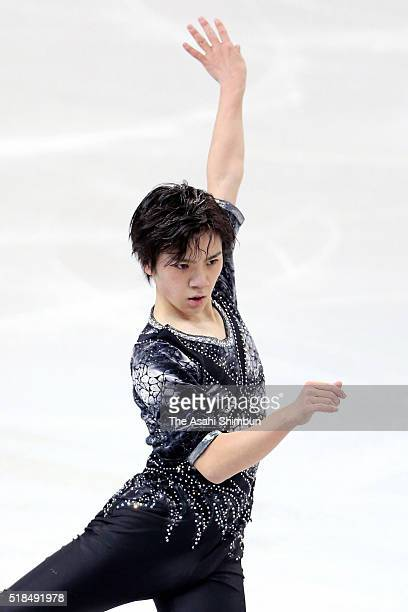 Shoma Uno of Japan competes in the Men's Short program during day 3 of the ISU World Figure Skating Championships 2016 at TD Garden on March 30 2016...