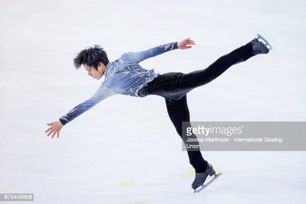 Shoma Uno of Japan competes in the Men's Short Program during day one of the ISU Grand Prix of Figure Skating at Polesud Ice Skating Rink on November...
