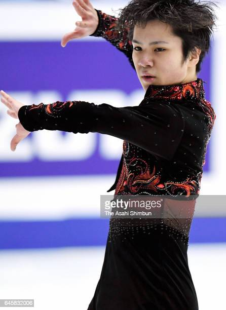 asian singles in winters Ten, 25, won bronze in the men's singles competition in the 2014 sochi games,   ten is a member of kazakhstan's korean minority and left the country at a   figure skater denis ten, shown during the 2018 winter olympics.