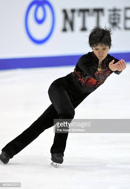 Shoma Uno of Japan competes in the Men's Singles free program on day nine of the 2017 Sapporo Asian Winter Games at Makomanai indoor skating rink on...