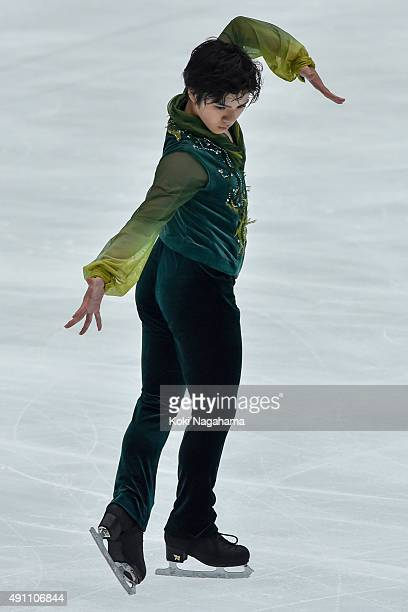 Shoma Uno of Japan competes in the Men's Singles Free Skating during the Japan Open 2015 Figure Skating at Saitama Super Arena on October 3 2015 in...