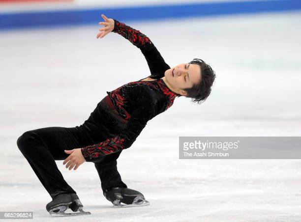 Shoma Uno of Japan competes in the Men's Singles Free Skating during day four of the World Figure Skating Championships at Hartwall Arena on April 1...