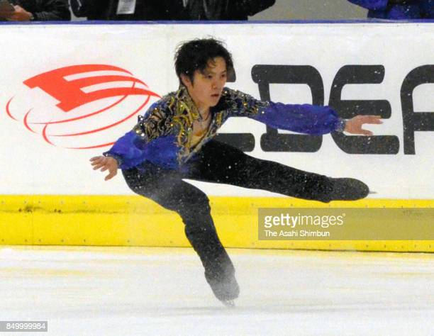 Shoma Uno of Japan competes in the Men's Singles Free Skating during day three of the Lombardia Trophy at Memorial Anna Grandolfi on September 16...